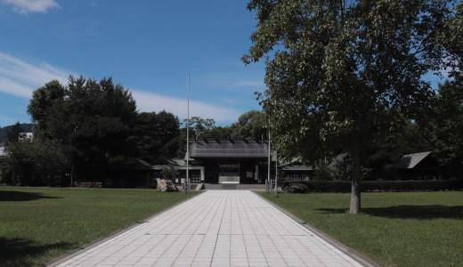 札幌護国神社とその境内社 多賀神社へ行ってきた【北海道の神社】