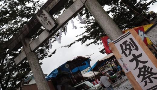 【日野総鎮守】日野八坂神社へ行ってきた【東京の神社】