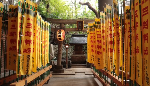 【五反田】雉子神社へ行ってきた【東京の神社】