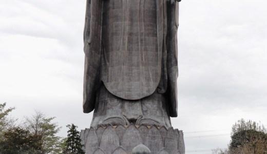 【世界最大の大仏さま】牛久大仏へ行ってきた【茨城の寺院】