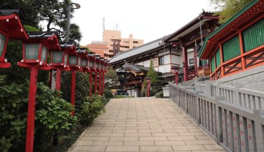 【早稲田】穴八幡宮のすぐ隣!放生寺へ行ってきた【東京の寺院】