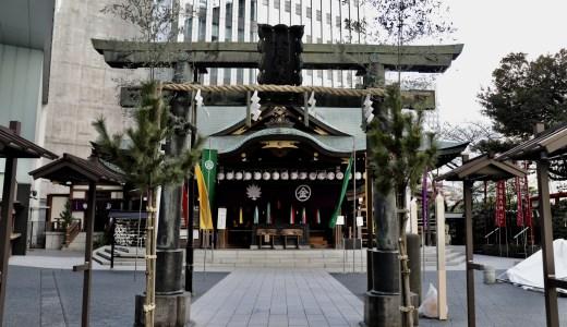 オフィス街のパワースポット!虎ノ門金刀比羅宮へ行ってきた【東京の神社】