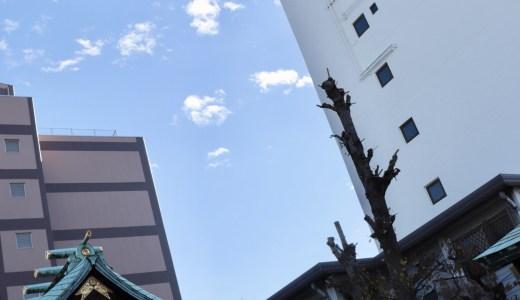 東京タワーのすぐ近く!幸稲荷神社(瘡護神社)へ行ってきた【東京の神社】