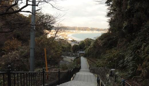 江ノ電の極楽寺駅が最寄り!成就院へ行ってきた【神奈川の寺院】