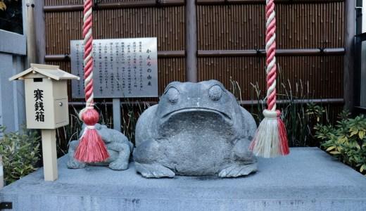 【麻布十番】十番稲荷神社へ行ってきた【東京の神社】