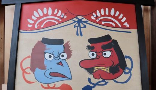 【さいたま】天狗が有名!武蔵第六天神社へ行ってきた【埼玉の神社】