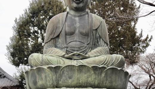 【文京区】外に笑顔の釈迦如来坐像のいる護国寺へ行ってきた【東京の寺院】