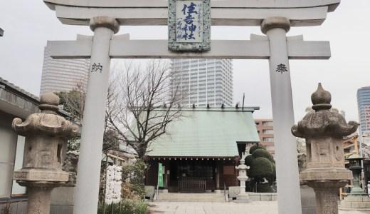 【月島】佃島住吉神社へ行ってきた【東京の神社】