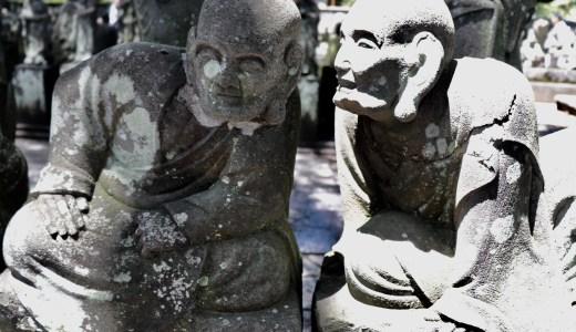 【川越】喜多院(川越大師)へ行ってきた【埼玉の寺院】
