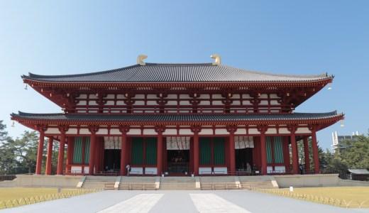 【世界遺産】東大寺や春日大社からも近いお寺!興福寺へ行ってきた【奈良の寺院】