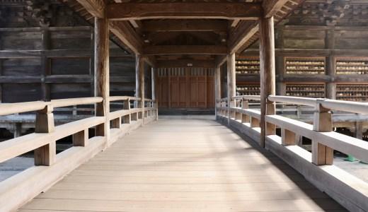 【東海村】村松山虚空蔵堂へ行ってきた【茨城の寺院】