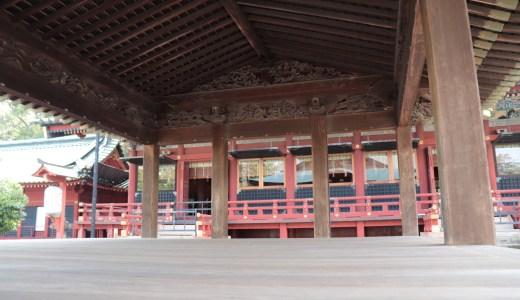 静岡駅の近くのパワースポット!静岡浅間神社へ行ってきた【静岡の神社】