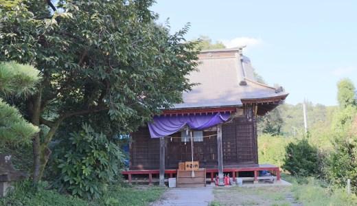 【高崎】白岩観音のすぐ隣!白山神社へ行ってきた【群馬の神社】