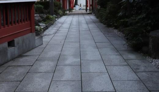 【宮城のお伊勢さま】仙台大神宮(仙臺大神宮)へ行ってきた【宮城の神社】