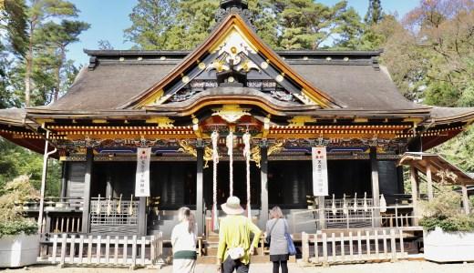 仙台へ行ったらぜひ訪れたいパワースポット!仙臺総鎮守 大崎八幡宮へ行ってきた【宮城の神社】