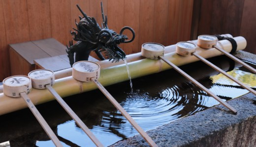 那古野神社のすぐ隣!名古屋東照宮へ行ってきた【愛知の神社】