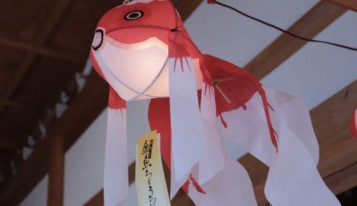 金魚ちょうちんが可愛い!勝福寺へ行ってきた【茨城の寺院】