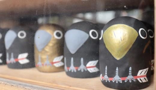 【神戸】フィギュアスケートの聖地!弓弦羽神社へ行ってきた【兵庫の神社】