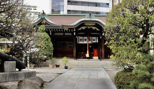 【神戸八社巡り】三宮神社へ行ってきた【兵庫の神社】