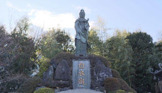 【新座市】神護院(新座観音)へ行ってきた【埼玉の寺院】