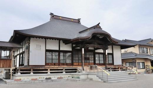 【壬生町】慈覚大師誕生の地!壬生寺へ行ってきた【栃木の寺院】
