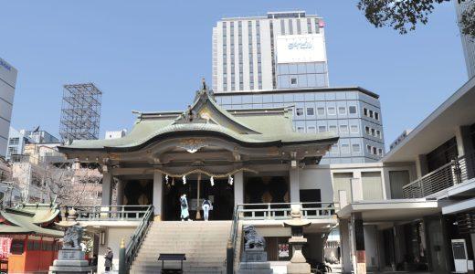 【心斎橋】都会に鎮座する難波神社へ行ってきた【大阪の神社】