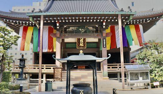 【大阪梅田】太融寺へ行ってきた【大阪の寺院】