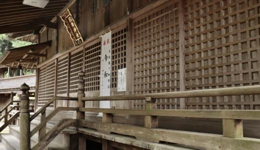 【笠間】稲田神社へ行ってきた【茨城の神社】
