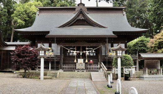 【ひたちなか】那珂湊にある橿原神宮へ行ってきた【茨城の神社】