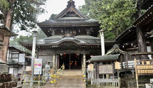 【上田/別所温泉】善光寺と合わせて訪れるべし!北向観音堂へ行ってきた【長野の寺院】