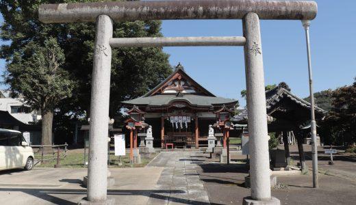 【太田】春日神社へ行ってきた【群馬の神社】
