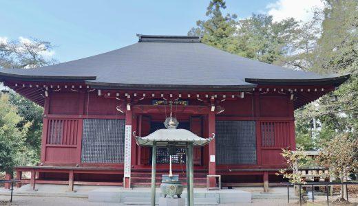 【太田】世良田東照宮のすぐ近く!長楽寺へ行ってきた【群馬の寺院】