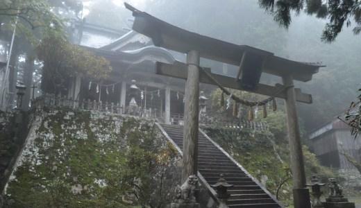 熊野三山の奥の宮!玉置神社へ行ってきた【奈良の神社】
