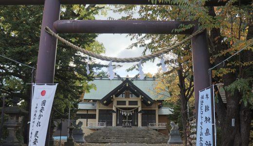 【札幌市豊平区】月の御朱印帳が神秘的!月寒神社へ行ってきた【北海道の神社】