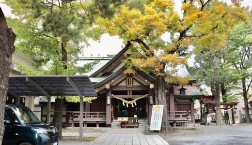 【札幌市中央区】御朱印が凄い!三吉神社へ行ってきた【北海道の神社】