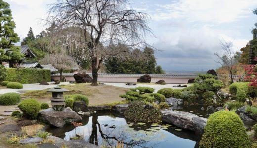 【大原野/紅葉シーズン】庭園と紅葉に癒される正法寺へ行ってきた【京都の寺院】
