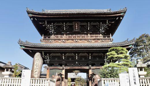 【嵯峨野嵐山】嵐山観光の穴場!清涼寺へ行ってきた【京都の寺院】
