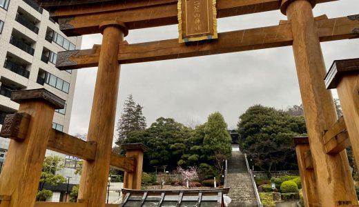 【近くで食べられる宇都宮餃子も紹介!】宇都宮にある下野国二荒山神社へ行ってきた【栃木の神社】