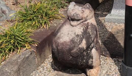 不空院へ行ってきた【奈良の寺院】