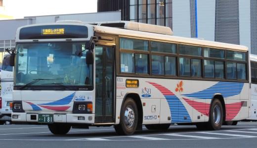 成田200か・181