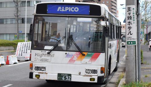 松本200か・692