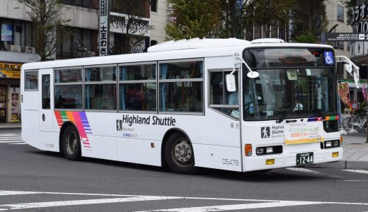 松本200か1244