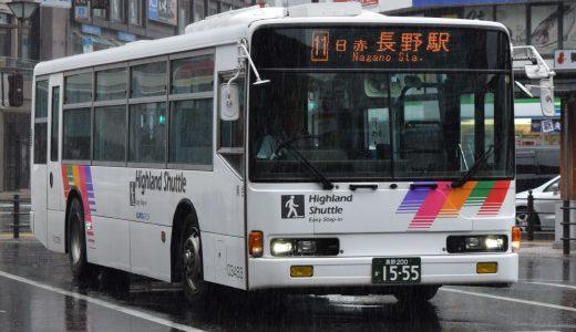 長野200か1555