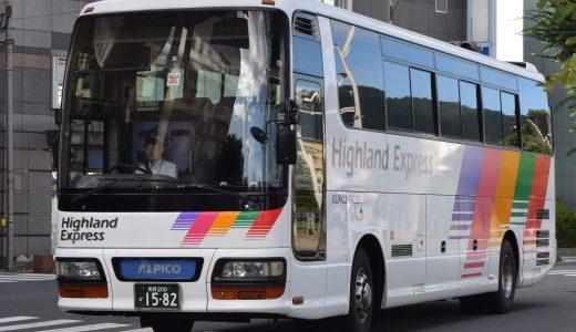 長野200か1582