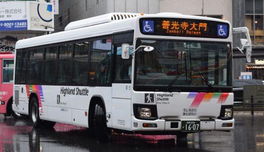 長野200か1607