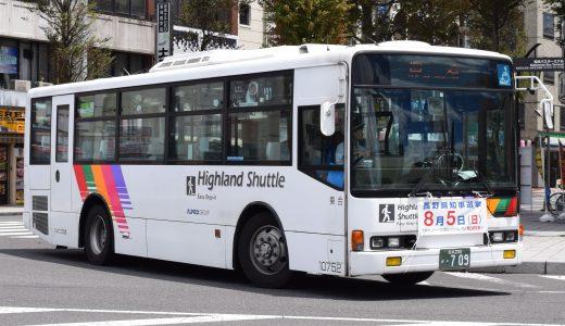 松本200か・709