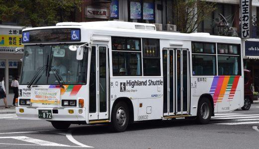 松本200か・872