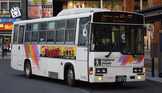 長野200か1072