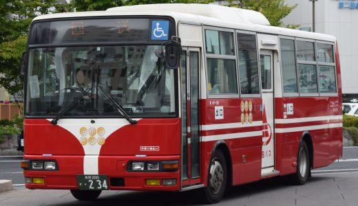 長野200か・234