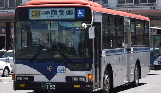 新潟200か・152